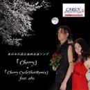 Cherry / Cherry CycleShotRemix feat.abu/CAREN【歌憐】 / feat. abu