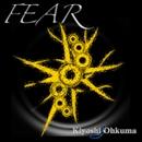 FEAR/Kiyoshi Ohkuma