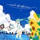 seeds of affection/AETA(イータ)