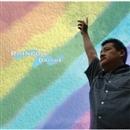 Rainbow/Daiske