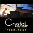 crystaL-from,next-/HzEdge(クリスタルP)