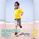 ランニングBGMベストビート ~ ノンストップ☆エクササイズBGM ~ vol.2/Track Maker R