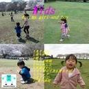 Kids/Sandara Botch