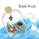 Bottle Music/クヌースP