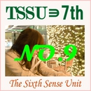 No.9/TSSU(TheSixthSenseUnit)