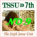 No.9/TSSU(TheSixthSenseUnit)