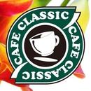 カフェで流れるクラシックBOSSA 特選20/ボーイ・ミーツ・ガール & PIANOVA