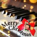 カフェで流れる魅惑のクリスマスピアノ 特選20/Moonlight Jazz Blue