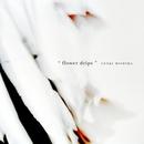 flower drips/三島元樹