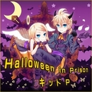 Halloween in Prison/キッドP