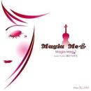 Magia Meg/Magia Meg