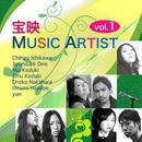 宝映MUSIC ARTIST vol.1/宝映MUSIC ARTISTS