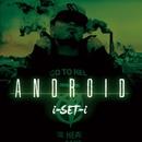 ANDROID/I-SET-I