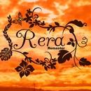 Rera Remaster/だいすけP