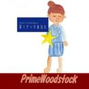 星ニナッタあなた/PrimeWoodstock