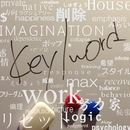 Key/Word/AVTechNO!