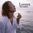 Lovers/藤代晃央