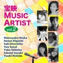 宝映MUSIC ARTIST vol.2/宝映MUSIC ARTIST