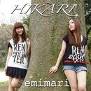 HIKARI/emimari