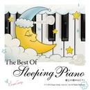 極上の眠れるピアノ ~厳選30~/Sleep Piano