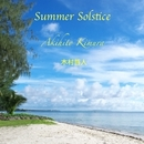 Summer Solstice -夏至-/Akihito Kimura (木村哲人)