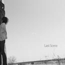 Last Scene/Plate Tectonics