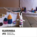 #5 Song for You / Christmas Song/karinba