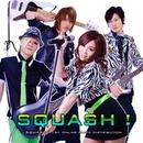 SQUASH ! -1st Online Music Distribution-/SQUASH !