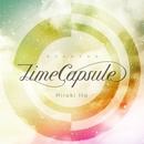 Time Capsule/Hiroki Ito