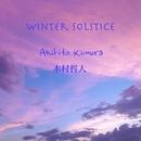 Winter Solstice -冬至-/Akihito Kimura (木村哲人)