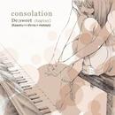 consolation - ep/志伊奈カヲル