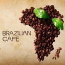ブラジリアンカフェ ~サンパウロの軌跡~/Various Artists