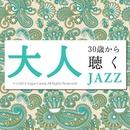 30歳から聴く大人JAZZ/Moonlight Jazz Blue