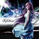 Rebellion/yu-go