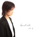 Secret note/皐月 慧