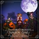 Pumpkin Candy - カボチャの照らす世界から -/As'257G