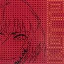 Anticute/コットーちゃん