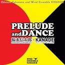 プレリュードとダンス[福本信太郎×KANADE]/ウインドアンサンブル奏