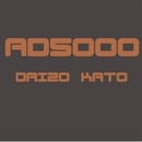 AD5000/加藤 大蔵