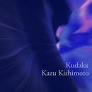 Kudaka/Kazu Kishimoto