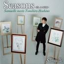 Seasons―悲しみの意味― Samuelle meets Tomihiro Hoshino/Samuelle
