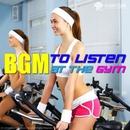 スポーツジムで聴きたいBGM/Track Maker R