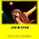 SECOND CHERRY/JOE★STAR