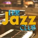 目黒 JAZZ CLUB/JAZZ PARADISE&Moonlight Jazz Blue