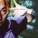 Ambivalence/上田ケンジ