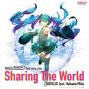 Sharing The World/BIGHEAD