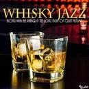 Whisky JAZZ ~静かな秋の夜長にピアノと共に~/Moonlight Jazz Blue