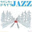 ウインター・ドライブJAZZ/Moonlight Jazz Blue & JAZZ PARADISE