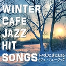 WINTER CAFE JAZZ HIT SONGS ~冬の寒さに染みわたるカフェ・ミュージック~/JAZZ PARADISE&Moonlight Jazz Blue