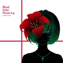 Blood Color Flower e.p./wintermute